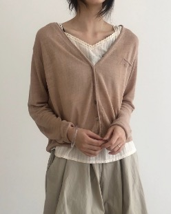 Natural cardigan, deep beige