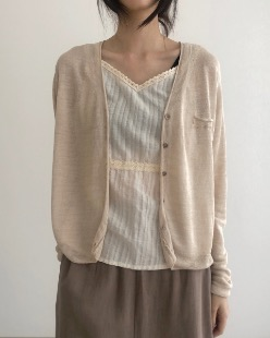Natural cardigan, beige
