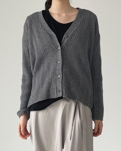 humming cardigan (4color)